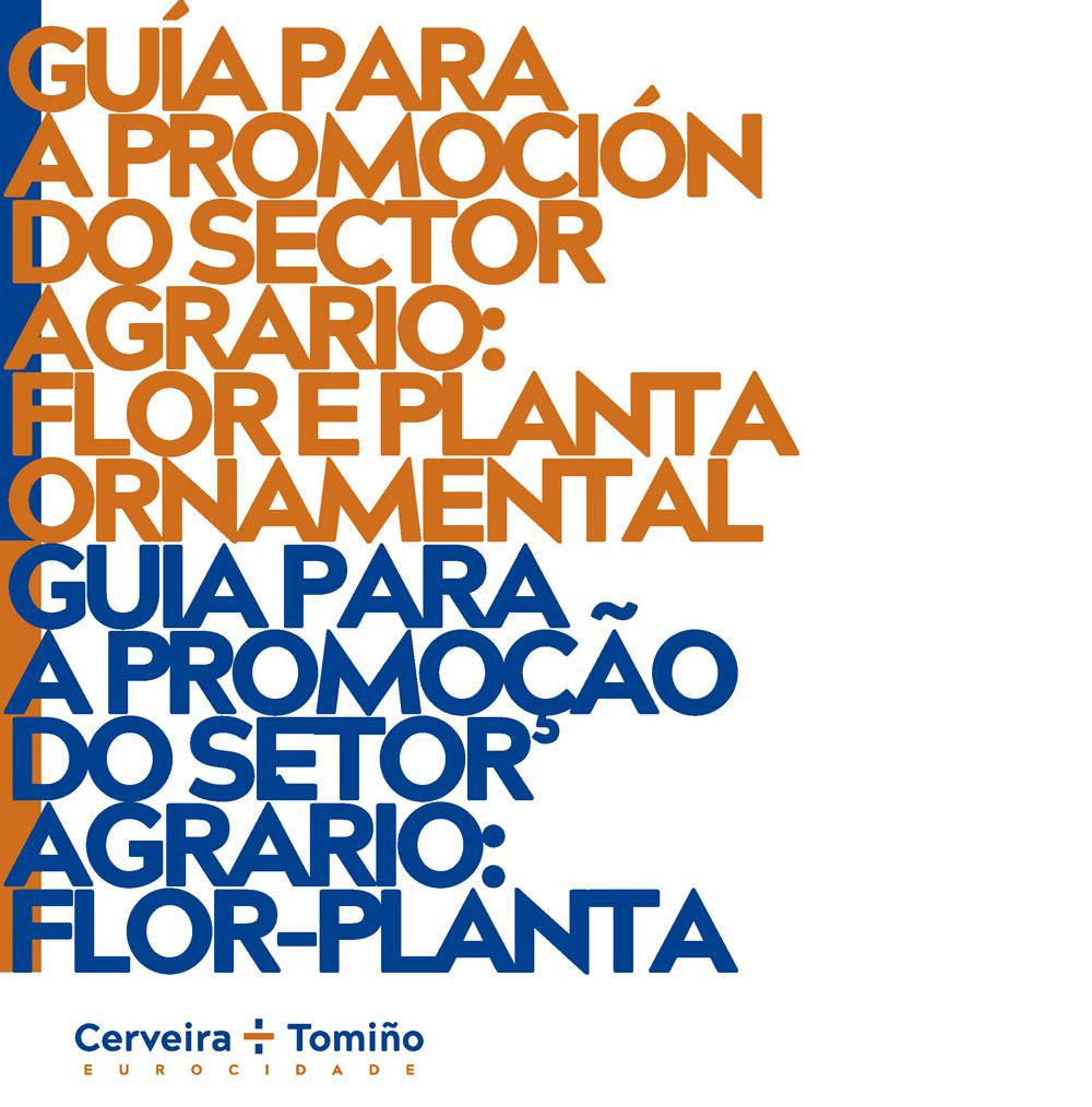 Cerveira e Tomiño presentan unha guía para a promoción conxunta do sector da flor e planta ornamental