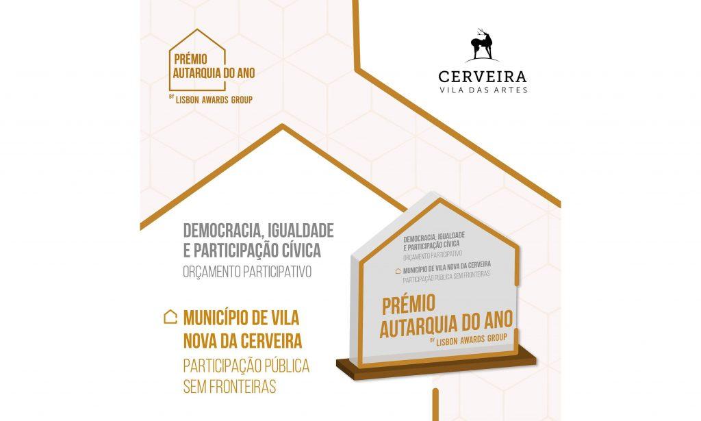 Os orzamentos participativos transfronteirizos gañan o premio Autarquía do Ano 2020